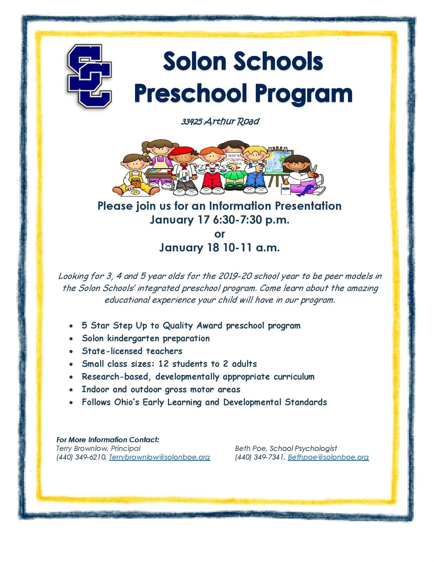 Invitation to January 17 and 18 open house for preschool peer models